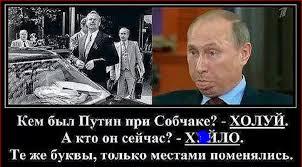 Не согласен с мнением, что минские мирные переговоры зашли в тупик, - Штайнмайер - Цензор.НЕТ 3267