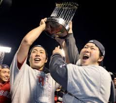 「2013年 - ボストン・レッドソックスがワールドシリーズ優勝」の画像検索結果