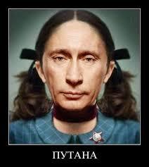 Предоплаченного Украиной газа осталось на двое суток. Конфликты прежних лет никому не нужны, - Путин - Цензор.НЕТ 4588