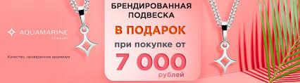 <b>Браслеты SOKOLOV</b> купить по низкой цене в ювелирном ...