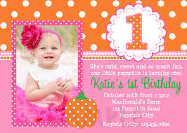 printable birthday party invitations templates drevio 1st birthday invitations for girls