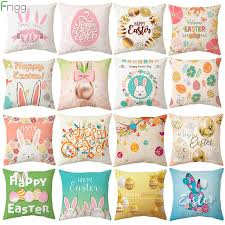 <b>Frigg</b> Sweethome Store - Amazing prodcuts with exclusive discounts ...