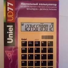 Новый <b>Калькулятор</b> Uniel UD-77 – купить в Москве, цена 250 руб ...