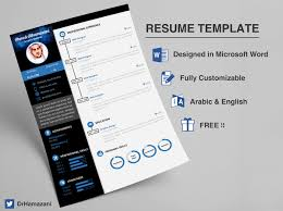 resume template creative templates microsoft word ms 79 excellent creative resume templates word template