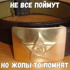 Порка и наказание мужчин и женщин | ВКонтакте