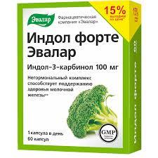 <b>Индол Форте</b> капс. 230 <b>мг</b> №60 - цена 887.00 руб., купить в ...