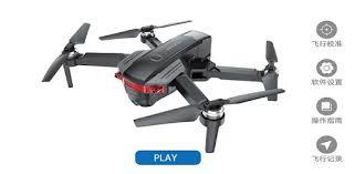 GPS Drone – Alkalmazások a Google Playen