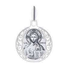 <b>Иконка</b> из <b>серебра</b> «Господь Вседержитель» <b>SOKOLOV</b> – купить ...