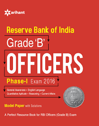 in buy rbi grade b officers online exam phase  reserve bank of grade b officers phase 1 exam 2016