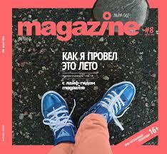Magazine #8 (2014) by Magazine - issuu
