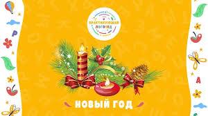 Товары Практикующий логопед – 556 товаров | ВКонтакте