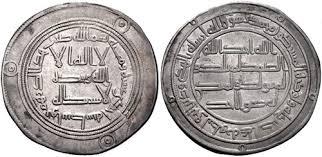 Hisham ibn Abd al-Málik