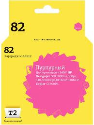 <b>Картридж T2 IC</b>-<b>H4912 №</b> 82 (C4912A/H4912/4912/82) для HP ...