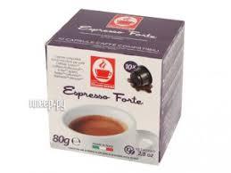 <b>Капсулы</b> Caffe Tiziano Bonini Espresso Forte 10шт