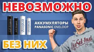 ПОСМОТРИТЕ, Насколько ПРОСТО ПОЛЬЗОВАТЬСЯ <b>Panasonic</b> ...