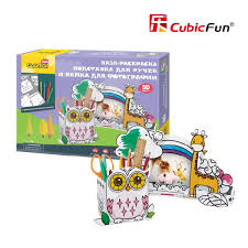 <b>CubicFun</b>