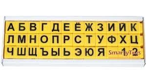 <b>Умные кубики</b> с буквами <b>АБВГДейка</b> TESTPLAY (русский язык ...