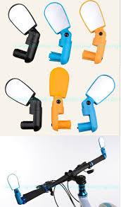 <b>Mini Bicycle Handlebar end</b> Rearview Mirror (1 pcs) Mini Bicycle ...