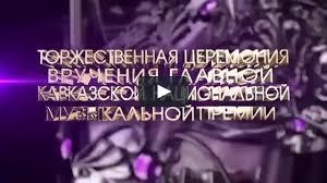 <b>Серебряный</b> кувшин on Vimeo