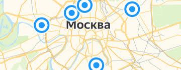 «<b>Сумка Printio</b> Mustang eleanor» — Результаты поиска — Яндекс ...