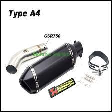 Слипоны для скутера HONDA FZ300 FORZA300 <b>выхлопная</b> ...