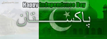 Happy Independence Day Of Pakistan Urdu Picture | Imagefully.com ... via Relatably.com