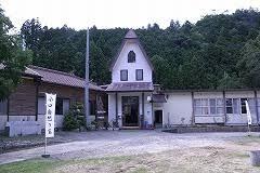 """Résultat de recherche d'images pour """"Shizen no ie"""""""