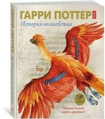 """Купить книгу «На шлюпах """"Восток"""" и """"Мирный"""" к Южному полюсу ..."""