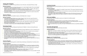 interview questions template writing a thank you email after an competency based interview questions 3 2048x2048 jpg v u003d1465838057