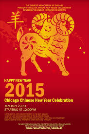 new year goat poster chinese new year goat poster