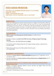 supply chain cv        p a g e objective  desire the challenging and growth oriented position of supply chain