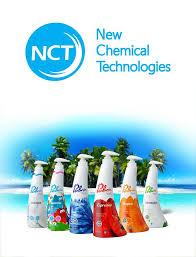 <b>Wellery</b>. Palmia. New Chemical Technologies - الملاحظات | فيسبوك