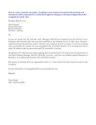sample recommendation letter for promotion recommendation letter promotion recommendation