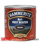 <b>HAMMERITE</b> (ХАММЕРАЙТ) <b>Краска</b> для металла. Прямо на ...