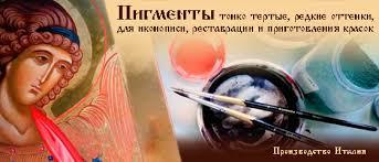 Купить Товары для художников и не только :: www.artmaterial.ru ...