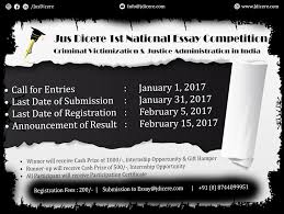 jus dicere st national essay competition on criminal jus dicere 1st national essay competition on criminal victimization justice administration in