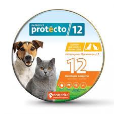 Protecto <b>Ошейник</b> от внешних паразитов для кошек и мелких ...