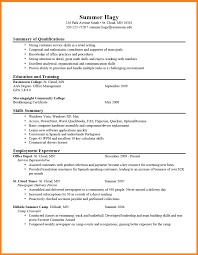 examples of perfect resumes inventory count sheet examples of perfect resumes best resume format 32 7