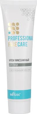 <b>Крем для лица</b> Белита Professional Face Care, <b>массажный</b>, 100 мл