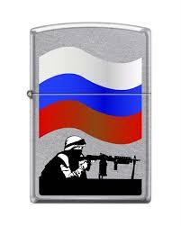<b>Зажигалка</b> Защитник Отечества <b>Зиппо</b> (<b>Zippo</b>) <b>207 RUSSIAN</b> ...