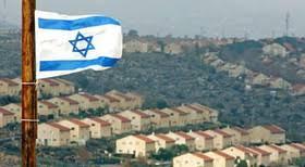 نتیجه تصویری برای رژیم صهیونیستی 230 هکتار دیگر از اراضی فلسطینیان را در کرانه باختری مصادره کرد