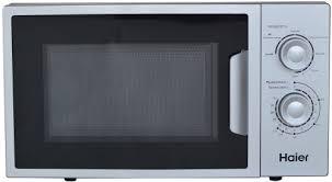 <b>Микроволновые печи</b>: купить микроволновку недорого, цены на ...
