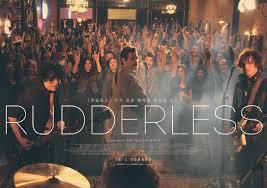 【劇情】生命沒有歸處線上完整看 Rudderless