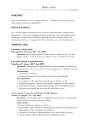 sample resume objective templates resume sample information sample resume template objective for customer service work history