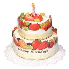 생일 축하 카드 메시지에 대한 이미지 검색결과