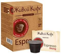 Кофе в капсулах <b>Живой Кофе</b> Espresso Strong (10 капс.) — купить ...