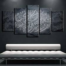 <b>5 PIECE HD</b> ARABIC WALL DECOR – Gadgetlicious.com