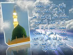 images?qtbnANd9GcSBl7B8QHRcUDn6e6sswQ6325XxAn21p nAsNSeVzt2cx09gg E - 66th Death Anniversary of Mohammad Ali Jinnah 11 September