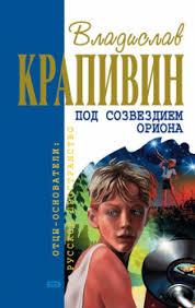 Аудиокниги исполнителя - Игорь Князев слушать онлайн vse ...