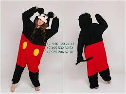 <b>Пижама</b>-кигуруми «Микки маус» (<b>Mickey Mouse</b>)